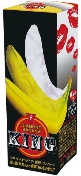 ダイヤモンドバナナKING