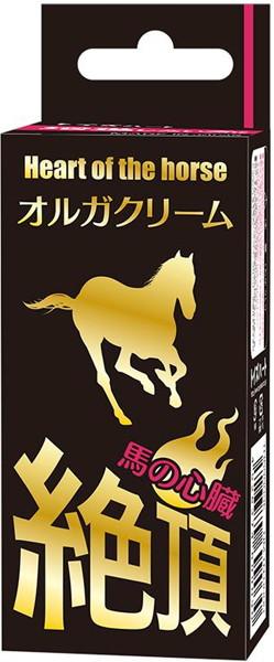 オルガクリーム絶頂 馬の心臓