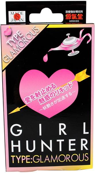 GIRL HUNTER/TYPE:GLAMOROUS