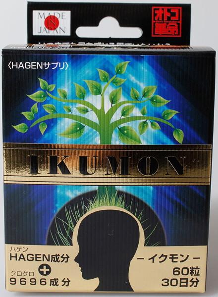 IKUMON(イクモン)