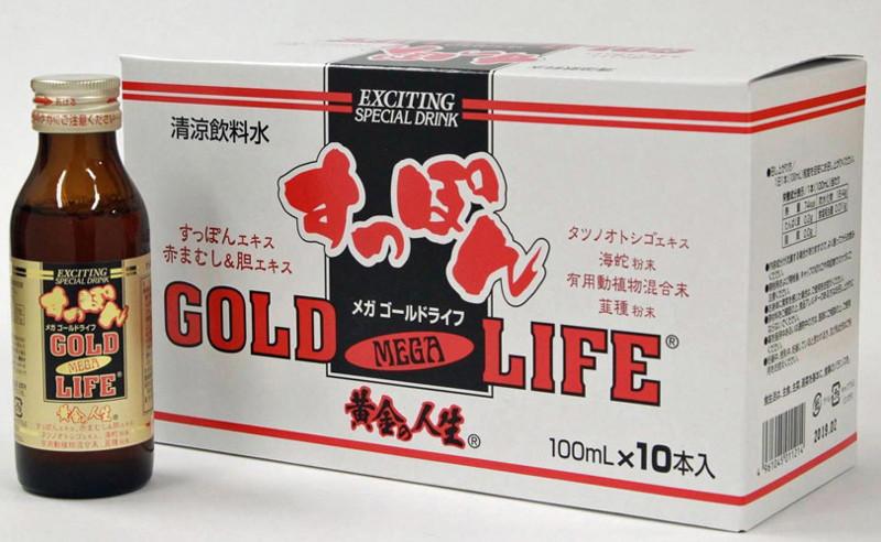 すっぽんメガゴールドライフ- 黄金の人生- (100ml×10本入)