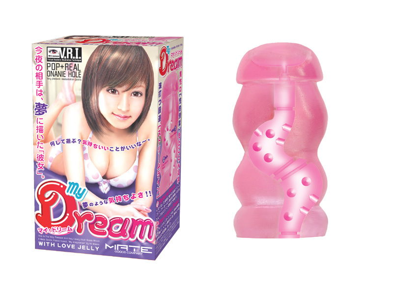 My Dream マイドリーム