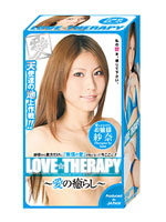 LOVE★THERAPY ~愛の癒らし~ 紗奈
