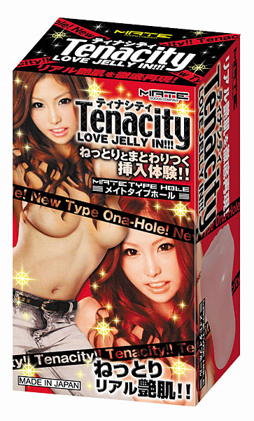 ティナ yuzuki502