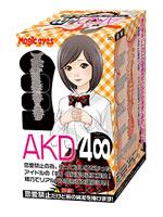 AKD 4∞ 前解禁