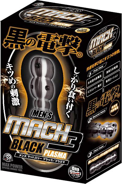 ☆エナメル ブラック☆