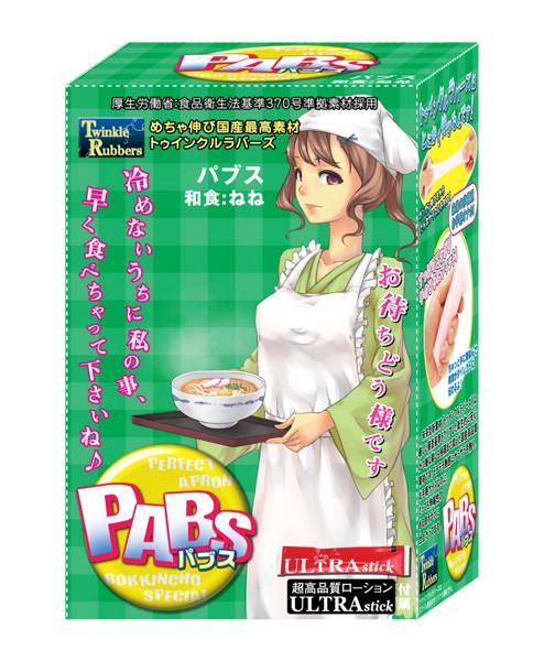 オナホール「PABS和食ねね」(プライム)