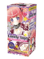 Lovely toys~ラブリートイズ~