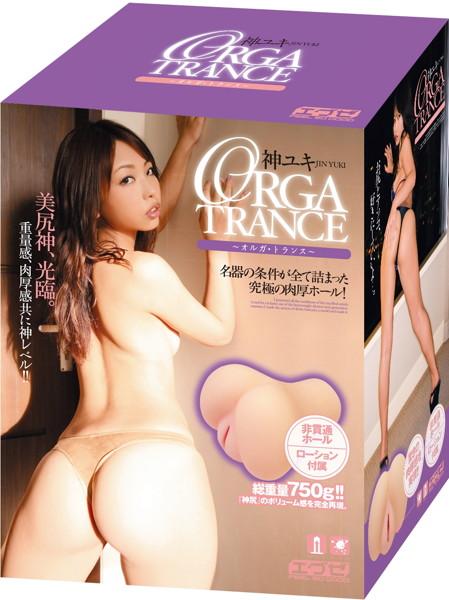 神ユキ ORGA TRANCE〜オルガ・トランス〜