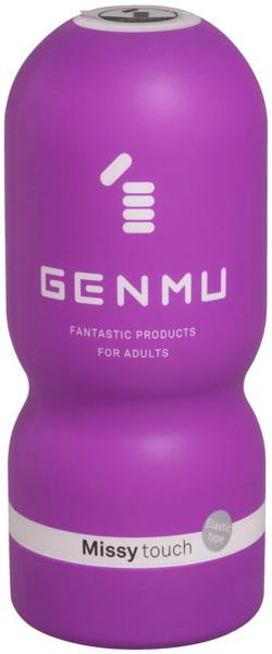 GENMU Missy touch Purple