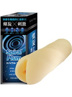 【3波の刺激】スパイラルプラム