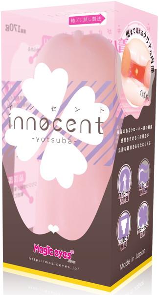 オナホール「innocent-yotsuba-」(マジックアイズ)