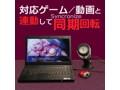 【予約】サイクロンX10 USB