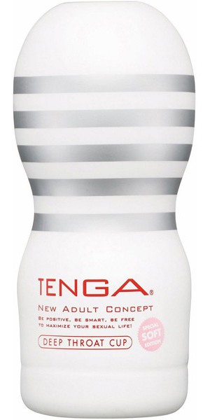 TENGA ディープスロート・カップ スペシャル ソフト エディション  【Vacuum Controller対応】