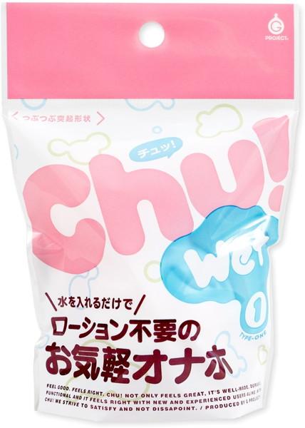 Chu!WET[チュッ!ウェット]1
