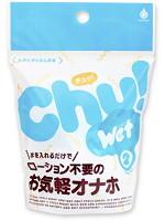 Chu!WET[チュッ!ウェット]2