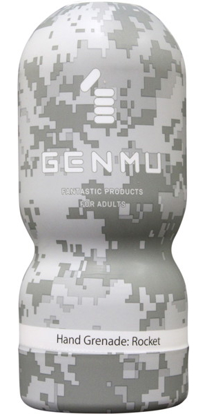 GENMU Weapon Hand Grenade Rocket ゲンム ウェポン ハンドグレネード ロケット
