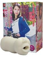 人妻の口まんこ 井上綾子 44歳