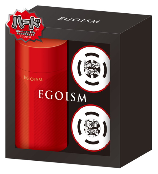 EGOISM HARD エゴイズム ハード