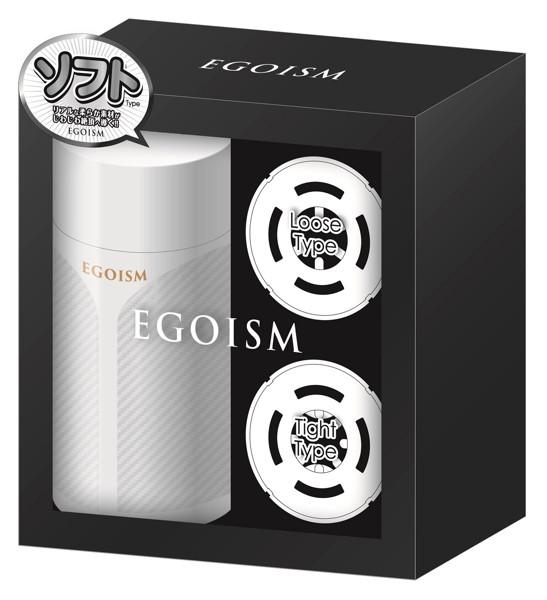 EGOISM SOFT エゴイズム ソフト