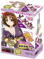 七十路 セブンゼロ(DVD同梱)
