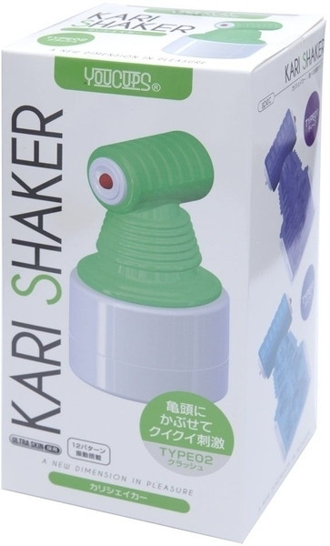 KARI SHAKER TYPE02クラッシュ