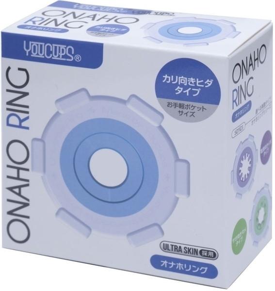 ONAHO RING カリ向きヒダタイプ