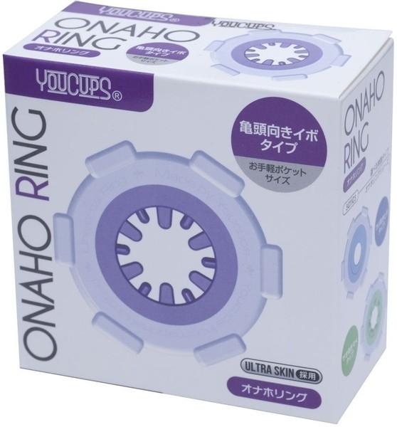 ONAHO RING 亀頭向きイボタイプ
