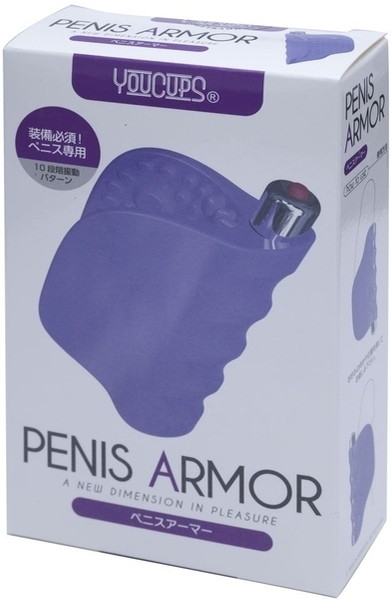 PENIS ARMOR PURPLE