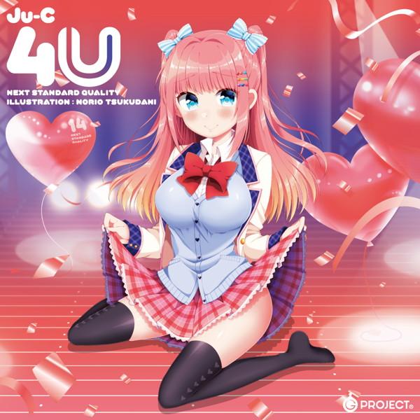 Ju-C[ジューシー]4U