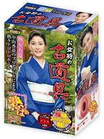 【DMM限定特典】お女将の古道具(DVD同梱)