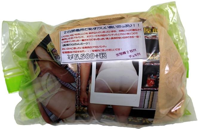 恥ずかしい日記 #9 - CD1