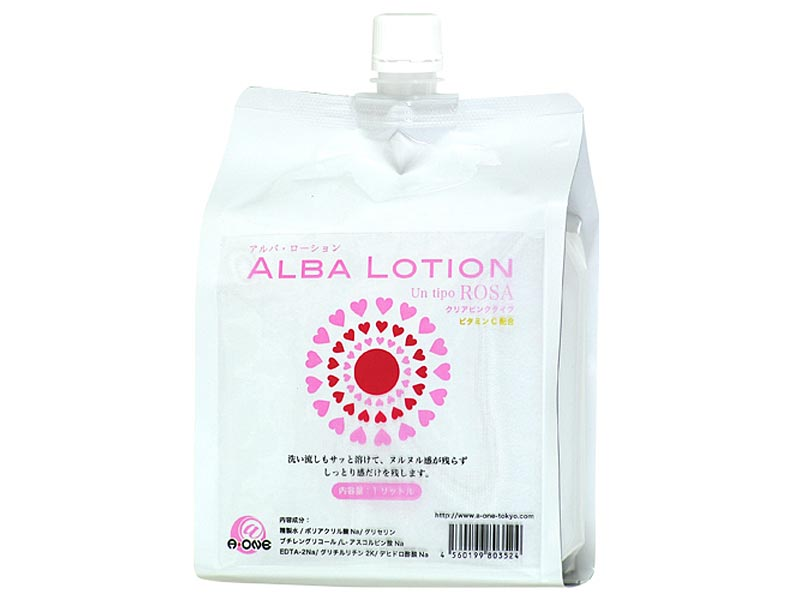 ローション「ALBA LOTION」(A-ONE)