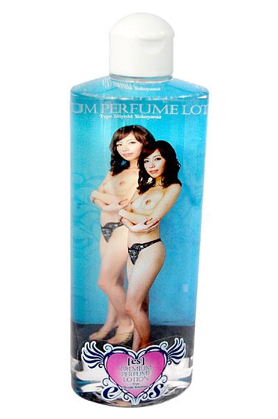 [es] Premium perfume lotion Type Miyuki Yokoyama