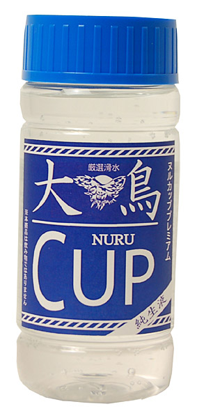 ヌルカップ大鳥(おおとり) 青カップ