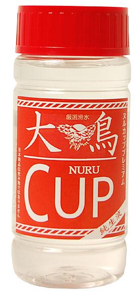 ヌルカップ大鳥(おおとり) 赤カップ