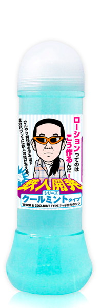 ラブドール「DNAir Pillow (ディーエヌエアーピロー)」(SSI JAPAN)