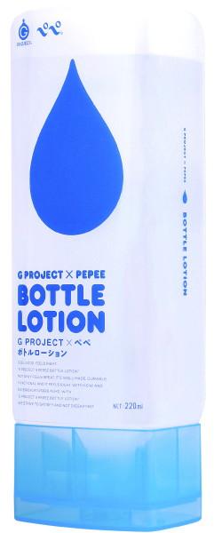 【ホール使用に最適なローション】GPRO x PEPEE BOTTLE LOTION