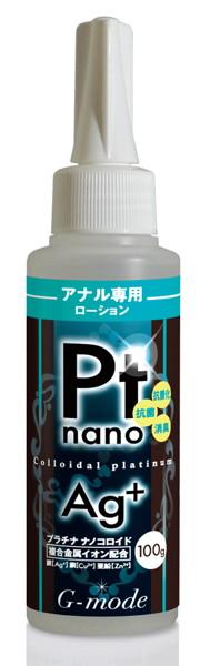 G-MODE アナルローション PtAg+ 100g