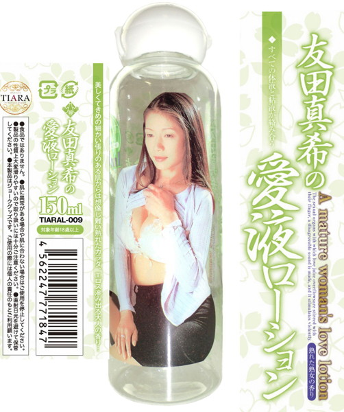 06)胡素鳳護士(HusufengNurses)Taiwanese Taiwan Nurses...