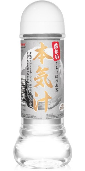 1000円以下「柔かい 本気汁 360ml」(マジックアイズ)