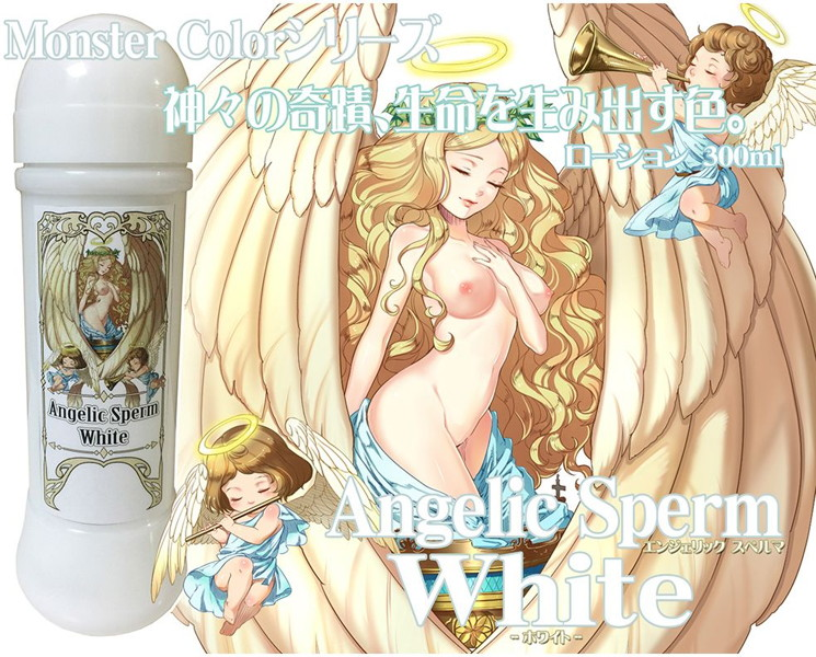 Angelic Sperm Whiteローション