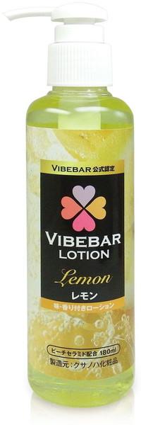 バイブバー公式認定ローション180ml レモン(割引券付き)