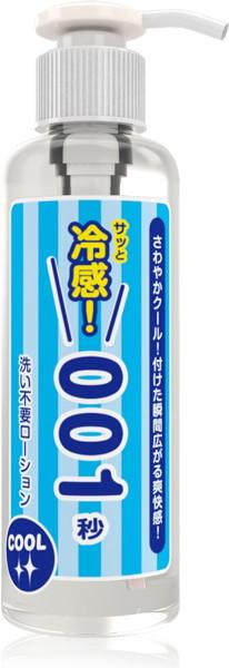 AsabukiKei 001. flv