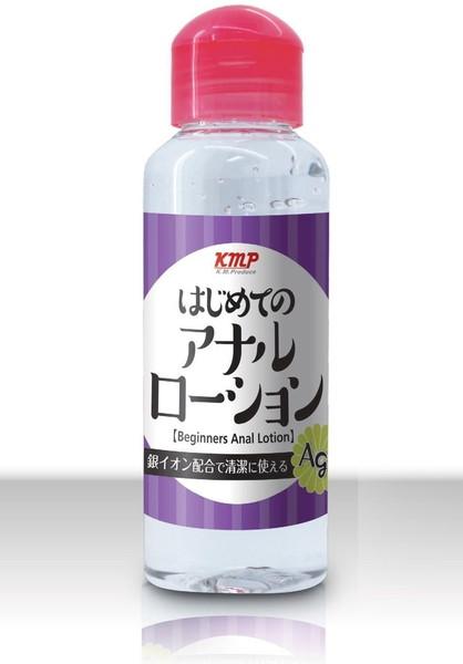 はじめてのアナル ローション Ag+[日本製][銀イオン配合]