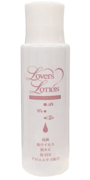 Lovers Lotion