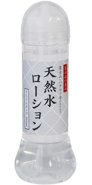富士山の恵み 富士山のバサルト層が生み出す天然水ローション さらさらタイプ 360ml