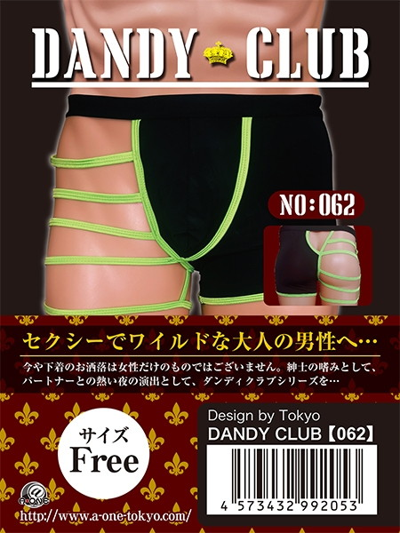 DANDY CLUB 62