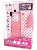 インスピレーション (ピンク)