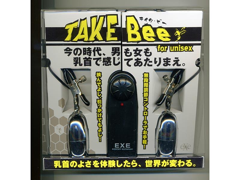 TAKE Bee